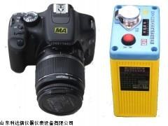 本安型数码照相机 防爆照相机天天特价 LDX-ZHS1790