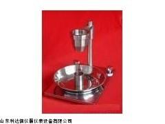 厂家直销金属粉末流动性测定仪半价优惠LDX-DDH3-HYL