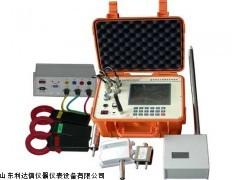 全国包邮局部通风机综合测试仪LDX-JS-1A