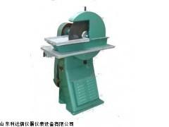 切片机 金属非金属切片机 半价优惠LDX-SPQJ-300