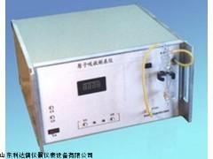 半价优惠原子吸收测汞仪新款LDX-H11-QM201B