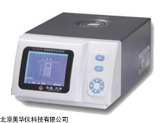MHY-7443汽车排放气体分析仪,汽车尾气分析仪厂家