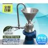 不锈钢分体胶体磨 立式研磨机胶磨机天天特价LDX-JM-65