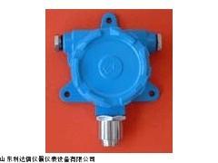 LDX-NBH8-NH3  厂家直销 在线氨气检测仪新款