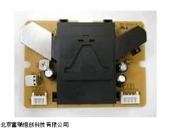 北京粉尘传感器模块WH/PPD20V价格,烟气花粉传感器