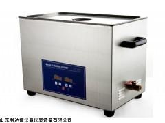 厂家直销超声波清洗机  LDX-PS-100A 30L