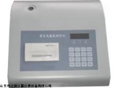 全国包邮 台式氨氮水质测定仪新款LDX-BSH/CM-02N