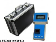半价优惠多参数水质检测仪LDX-DZ-S