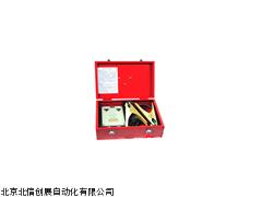 防爆静电接地监测报警器 便携式防爆静电接地检测报警器