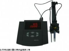 包邮  台式电导率仪天天LDX-TP321