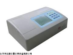 全国包邮  蔬果多功能检测仪新款LDX-GFY-NC-830