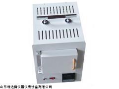 厂家直销 陶瓷纤维马弗炉新款LDX-SX3-2-13