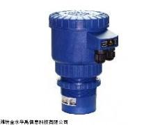 HY.CS-1型超声波水位计供应商