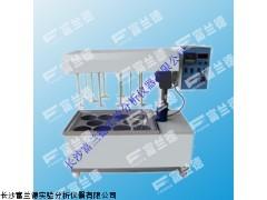 富兰德低价销售FDQ-0201自动旋转挂片腐蚀测定仪