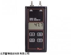 北京多功能手持式數字差壓計GH/D485價格,差壓表