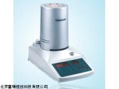 北京红外线快速水分测定仪GR/SFY-60价格,红外水分仪