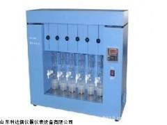 全国包邮  脂肪测定仪低价促销LDX/SZF-06C