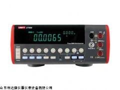 全国包邮香港优利德台式数字万用表LDX-UT-805A
