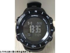 半价优惠德国佰瑞高E7型海拔仪/运动手表/罗盘仪