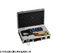 半价优惠大口径三相钳形功率表 LDX-ETCR7300