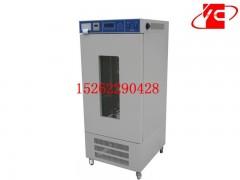LHS-80E,485接口恒湿箱,打印机恒温恒湿培养箱