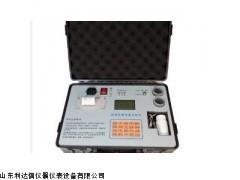 天天特价快速油质分析仪/LDX-YPF-8L