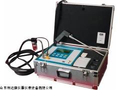 天天特价(携带式)多组份烟气分析仪/LDX-DH-9086