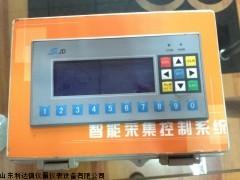 全国包邮空气温湿大气压力记录仪LDX-QY-3000