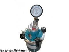 河北混凝土拌合物含气量测定仪价格