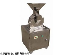 北京?#26032;?#24335;粉碎机GH/WFJ价格,低硬度物料粉碎机