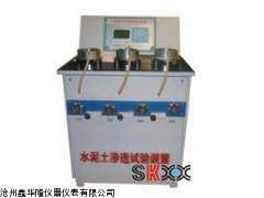 河北水泥土渗透试验装置价格,水泥土渗透试验装置直销