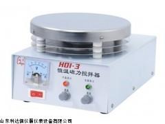 厂家直销多工位恒温磁力搅拌器 LDX-HO1-3