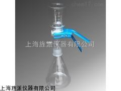 玻璃真空溶剂过滤器250ml漏斗,1升抽滤瓶