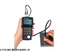 厂家直销手持式超声波测厚仪新款LDX-SYU-UM-2