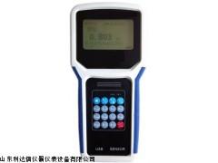 天天特价手持式超声波测深仪 LDX-ZMSS-100-SD