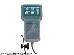 半价优惠手持式污泥浓度计LDX-ZMLS-100P