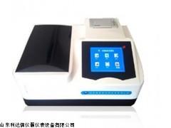 天天特价24孔农残速测仪 食品安全检测仪LDX-NYW-24