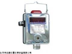 厂家直销甲烷传感器半价优惠LDX-MZ-GJC4(B)