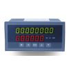 XSJD-B2V0N定量控制仪表