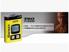 美国英思科T40硫化氢检测仪,便携式H2S气体检测仪