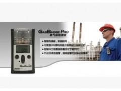 美国英思科H2S气体检测仪,GBpro硫化氢检测仪