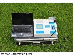 天天特价土壤养分速测仪/土壤化肥速测仪LDX-TRF-3PC