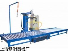 买北京市液化气电子灌装秤亚津放心