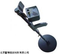 北京地下金屬探測器TI/TS150價格,金屬探測儀