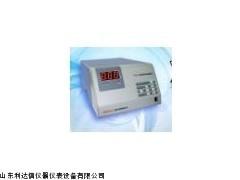 厂家直销   全自动烟度计新款LDX-YD-1
