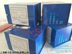 Ⅰ型前胶原(PCⅠ)ELISA 试剂盒,ELISA 试剂盒