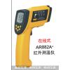 专业通测版超声波测厚仪,超声波测厚仪,专业通用型超声波测厚仪