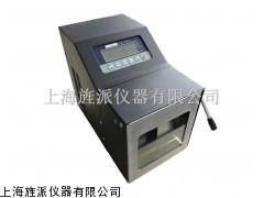 拍打式无菌均质器 (加热消毒型) Jipad-12