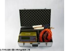 半价优惠多功能天然电场物探仪 LDX-ADMT-1 300米