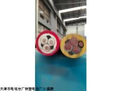 专业的YGC硅橡胶电缆生产厂家